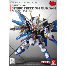 Bandai SD EX-Standard #06 Strike Freedom Gundam Plastic Model Kit