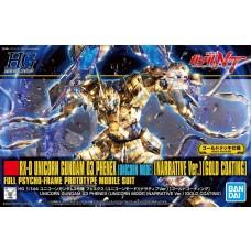 Bandai HG 1:144 Phenex Unicorn Mode NT Ver. Gold Coating Plastic Model Kit