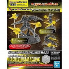 Bandai Jet Effect (Clear Yellow) Plastic Model Kit