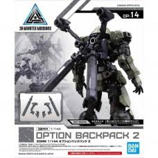 Bandai 30 MM #14 Option Backpack 2 Plastic Model Kit