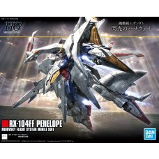 Bandai HG 1:144 Penelope Gundam Plastic Model Kit