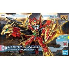 Bandai SD Build Divers Valkylander Plastic Model Kit
