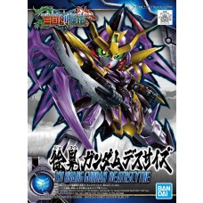 Bandai SD Xu Huang Gundam Deathscythe Plastic Model Kit