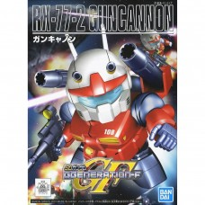 Bandai SD BB #225 Guncannon Plastic Model Kit