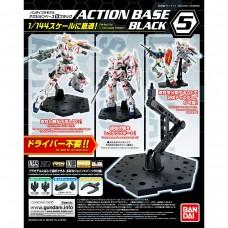 Bandai Black Action Base 5 Model Stand