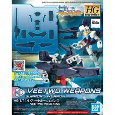Bandai HG 1:144 Veetwo Weapons Plastic Model Kit