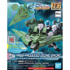 Bandai HG 1:144 Mass-Produced Zeonic Sword Plastic Model Kit