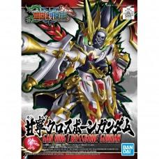 Bandai SD SS #30 Gan Ning Crossbone Gundam Plastic Model Kit