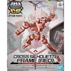 Bandai SDCS Cross Silhouette Frame Red Plastic Model Kit