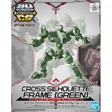Bandai SDCS Cross Silhouette Frame Green Plastic Model Kit