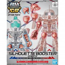 Bandai SDCS Silhouette Booster Red Plastic Model Kit