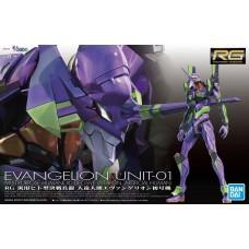 Bandai RG Evangelion Unit-01 Plastic Model Kit