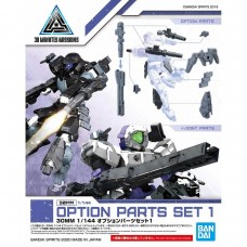 Bandai 30MM #05 Option Parts Set 1 Plastic Model Kit