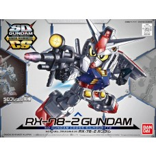 Bandai SDCS #1 RX-78-2 Gundam Plastic Model Kit