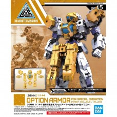 Bandai 30 MM Op-15 RABIOT Special Operation Armor (Yellow) Plastic Model Kit