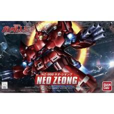 Bandai SD BB #392 Neo Zeong Plastic Model Kit
