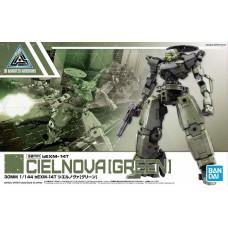 Bandai 30MM 1/144 bEXM-14T Cielnova (Green) Plastic Model Kit