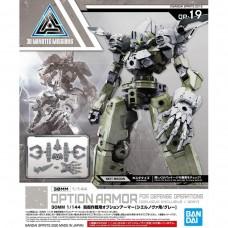 Bandai 30MM #19 Cielnova Option Armor Defense Operations (Light Gray)