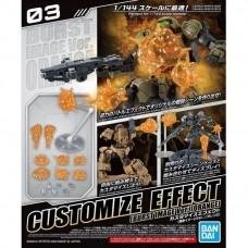 Bandai #03 Burst Scene Ver. (Orange) Customize Effect Kit