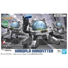 Bandai HaroPla #14 Haro Fitter Plastic Model Kit
