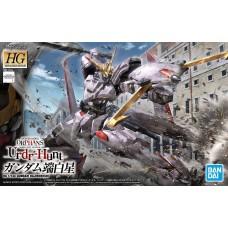 Bandai HG 1/144 #41 Gundam Hajiroboshi Plastic Model Kit