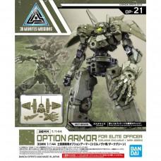 Bandai 30MM #21 Cielnova Option Armor Elite Officer - Dark Green Plastic Model Kit