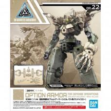 Bandai 30MM #22 Cielnova Option Armor Defense Ops - Sand Yellow Plastic Model Kit