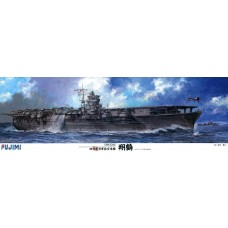 Fujimi 1:350 Navy Aircraft Carrier Shokaku Plastic Model Kit