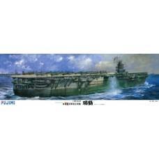 Fujimi 1:350 IJN Aircraft Carrier Zuikaku Plastic Model Kit