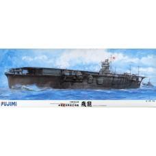 "Fujimi 1:350 IJN Carrier ""Hiryu"" Plastic Model Kit"