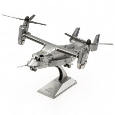 Fascinations Metal Earth V-22 Osprey Metal Model Kit