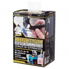 Gunze-Sangyo Gundam Marker Airbrush System