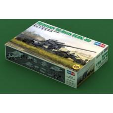 Hobby Boss 1:35 German 12.8cm FLAK 40 Plastic Model Kit