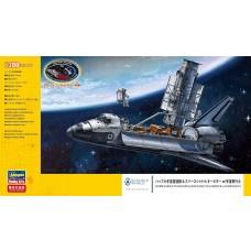 Hasegawa 1/200 Hubble Space Telescope & Shuttle Plastic Model Kit