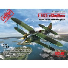 ICM 1:32 I-153 Chaika WWII Soviet Fighter Plastic Model Kit