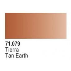 Tan Earth Model Air Color 17ml Bottle Paint