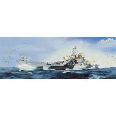 1/350 USS Alaska CB-1 Plastic Model Kit