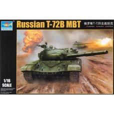 1:16 Russian T-72B Main Battle Tank Plastic Model Kit