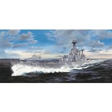 1/200 HMS Hood Battle Cruiser Plastic Model Kit