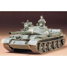 1:35 Russian T-62A Tank Plastic Model Kit