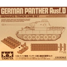 1:35 Separate Track Link Set Panther Ausf.D