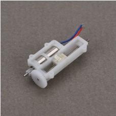 Spektrum Servo Mechanics Replacement 1.9-Gram