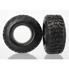 Kumho Tires (2)