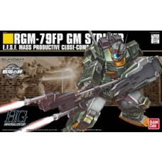 Bandai HG 1:144 RGM-79FP GM Striker Plastic Model Kit