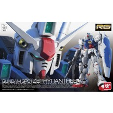 1:144 Real Grade #12 RX-78GP01 Gundam Zephyranthes