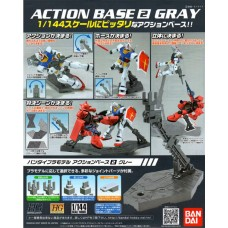 Bandai Grey Action Base 2
