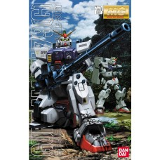 Bandai MG #027 RX-79(G) Gundam Ground Type Plastic Model Kit