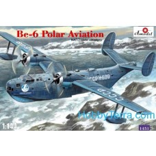 1/144 Be-6 Polar Aviation Nato code Madge Plastic Model Kit
