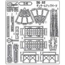 1:700 Detail IJN Furutaka / Kako