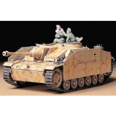 1/35 Sturmgeschutz III Ausf.G Early Version Plastic Model Kit